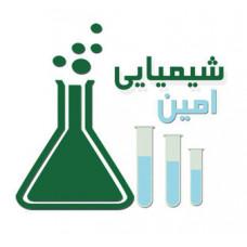 مشاوره رایگان در زمینه خرید و فروش مواد شیمیایی